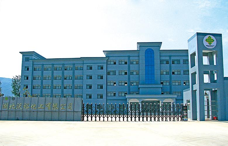 万博manbetx官网网址沃裕办公楼